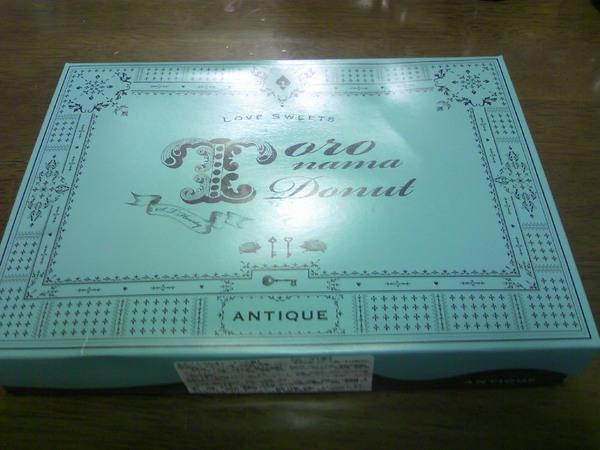20110520-1.JPG