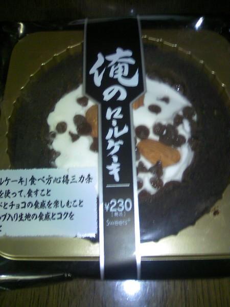 20110525-1.JPG