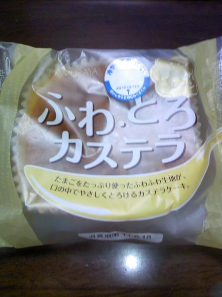 20110617-1.JPG