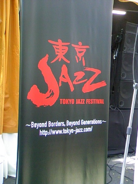 20120907-1.JPG