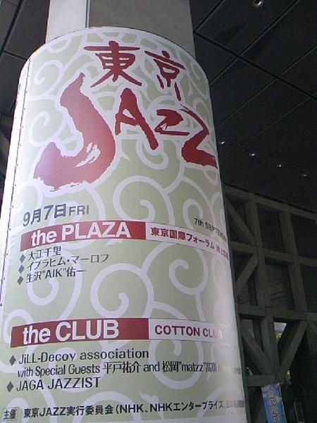 20120907-5.JPG