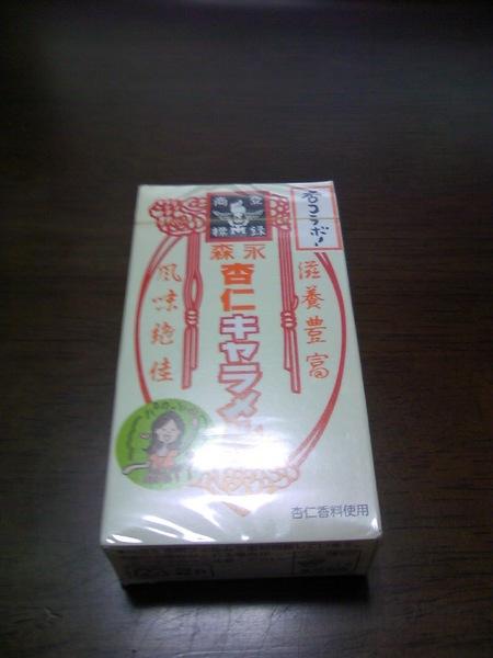TS3H0082.JPG